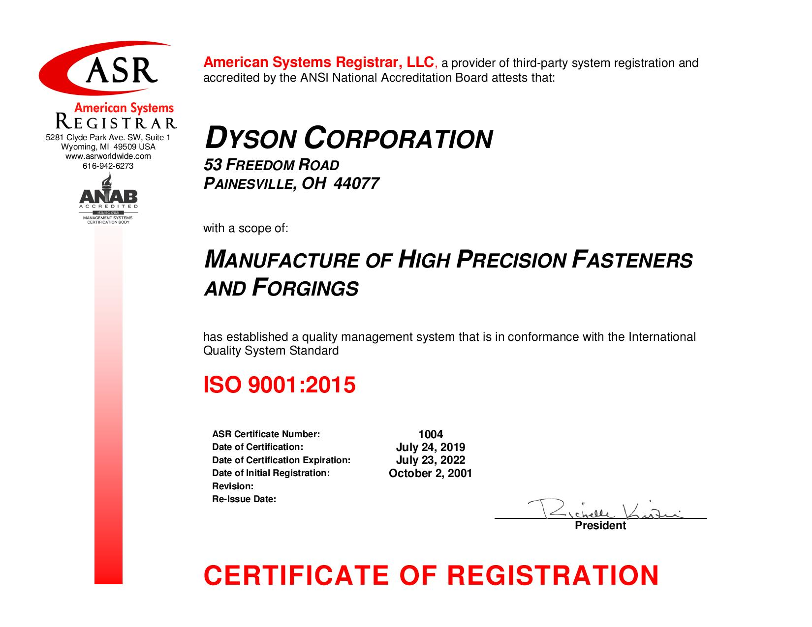 Dyson ISO9001 Certification